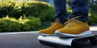 Masina de mers pe jos: inventia japoneza pentru oamenii foarte grabiti sau lenesi